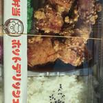 ホットデリッシュ - 料理写真:から揚げ弁当 500円