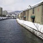 Otaruorizushi - 小樽運河