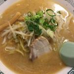 鈴木食堂 - トロみがあるスープでした。