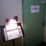 ネパリダイニング ダルバート - 2階の店入口はマンションのドア見たいです。
