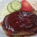 田中食堂 - ハンバーグ