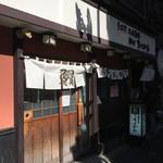 神田きくかわ - 店外