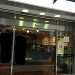 喫茶室ルノアール - 外観