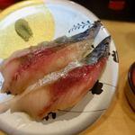 魚々楽寿し - 豊後水道生さば 500円