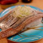 魚々楽寿し - いわし 300円