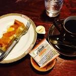 ポプリ - 料理写真:トアルコトラジャと、りんごのタルト