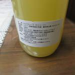 アートキッチン神戸エピスリー - 長野県産りんごを使用した生搾りりんごジュース 180mlの原材料