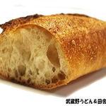手作りハムとパンの店 こぶたのしっぽ - バゲット切っただ