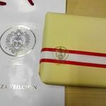 銀座 ハプスブルク・ファイルヒェン - テーベッカライ(小)¥3400