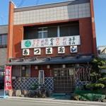 あづま寿し - 外観写真:2016年12月 あゆ寿しが有名だそうです(^^)