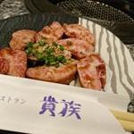 焼肉レストラン貴族 - 料理写真: