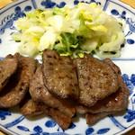 八たん - 牛たん焼き