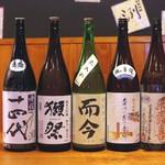 青海 - ドリンク写真:日本酒プレミア系