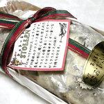 おだふじ - クリスマス・シュトーレン 1350円