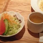 6297507 - サラダ・スープ付