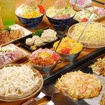 ひょうたん - 料理写真:宴会コース3,400円~。みんなで鉄板囲んでワイワイやろう。