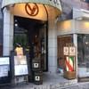 KomuGi 久茂地店