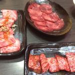 焼肉の白頭山 -