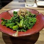 まるし - 菜の花辛し合え(330円)