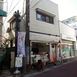 カフェ 鎌倉美学 - 店舗