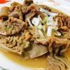 Minatoshiyokudou - 料理写真:#もつ定食(#馬肉