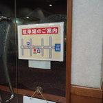 6298446 - 店内@2011