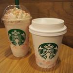 スターバックス・コーヒー - さくらブロッサムクリームフラペチーノwithクリスピースワールとスターバックスラテ(桜カップ)