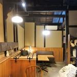 市川屋珈琲 - 店内