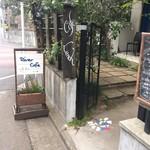 リバーカフェ - 入口