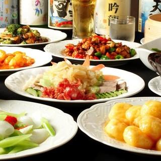 高級食材目白押し!贅沢三昧の豊富なコース