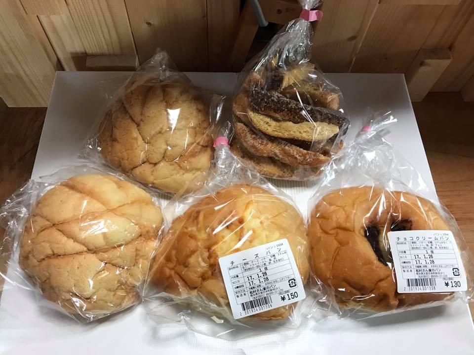 松村さん家のパン