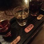 黒猫夜 - 紹興酒飲み比べ Part 2