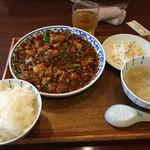 62987970 - 四川麻婆豆腐ランチ(900円)