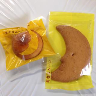 タダシ ヤナギ - 料理写真: