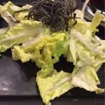62989507 - 白菜塩こぶサラダ