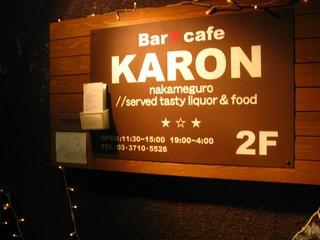 KARON -