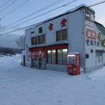 一路食堂 - JR音威子府駅から12分ほど