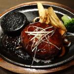 ステーキのあさくま - 2017.02