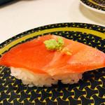 はま寿司 - 中とろ