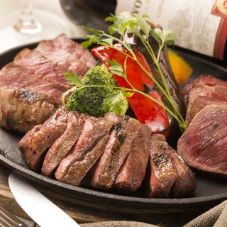 【国産黒毛和牛】赤身肉の炭焼きグリル