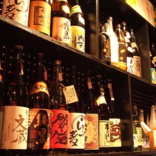 45種類のお酒が楽しめる!
