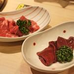 肉菜工房うしすけ - レバーとロース(ペット用)