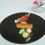 63000521 - タルトタタン 青りんごと大葉