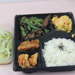 上海食府 - 白ライスお弁当+サラダセット ¥500