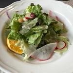 ラ ロテュス - 料理写真:サラダ