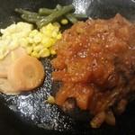 カイザーホフ - トマトソースのハンバーグ