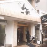 63001574 - 外観【平成29年2月23日撮影】