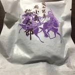 美芳屋製菓 -