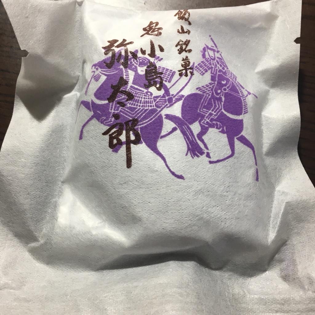 美芳屋製菓 name=