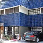 SETTE COLLI - 喫茶店風な外観 青い瓦が目印